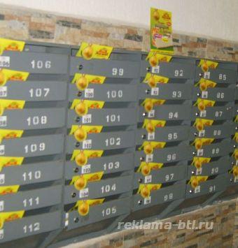 листовоки по почтовым ящикам